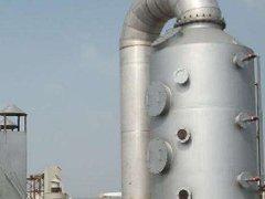 我们的废气废气净化塔是